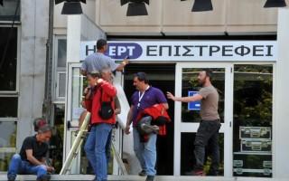 «Δημοκρατική κατάκτηση η επαναλειτουργία της ΕΡΤ»
