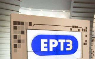 Ποιος αναμένεται να είναι ο νέος πρόεδρος της ΕΡΤ3