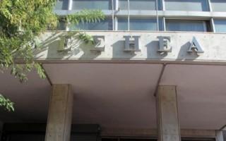 Συνάντηση με τη διεύθυνση της εφημερίδας «Έθνος» είχε η ΕΣΗΕΑ