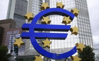 «Η οικονομία της ευρωζώνης αναπτύσσεται σύμφωνα με τις προβλέψεις της Ευρωπαϊκής Κεντρικής Τράπεζας»