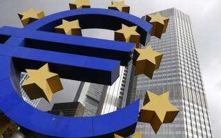 Σε νέο χαμηλό 4ετίας ο πληθωρισμός στην Ευρωζώνη - Μειώθηκε στο -0,3%