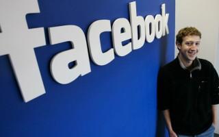 Ετοιμάζει κουμπί «dislike» το Facebook