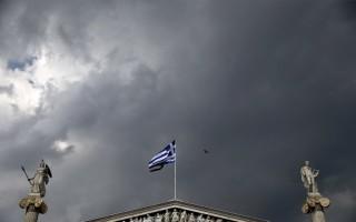 Έρευνα εκτιμά πως ο πληθυσμός της Ελλάδας θα είναι κάτω από 9 εκατ. το 2050