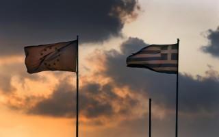 Financial Times: Η ευρωζώνη θα είναι εύθραυστη, μετά το grexit