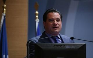 Τον μητροπολίτη Θεσσαλονίκης επισκέφθηκε ο Γεωργιάδης