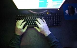 Στα χέρια της Δίωξης Ηλεκτρονικού Εγκλήματος, Βέλγος παιδόφιλος
