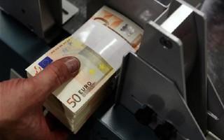Η επίσημη ανακοίνωση για την εκταμίευση των 7,5 δισ. ευρώ