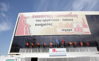 Συνεδριάζει η ΚΟ του ΚΚΕ την ερχόμενη Τετάρτη
