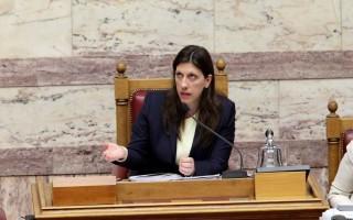 Απουσία των πολιτικών αρχηγών από εκδήλωση της Ζωής Κωνσταντοπούλου