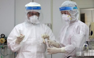 Νοτιοκορεάτης με συμπτώματα του MERS στη Σλοβακία