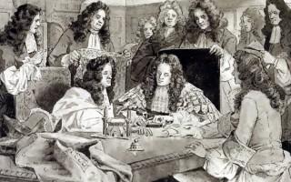 H ιστορία του τραπεζικού συστήματος