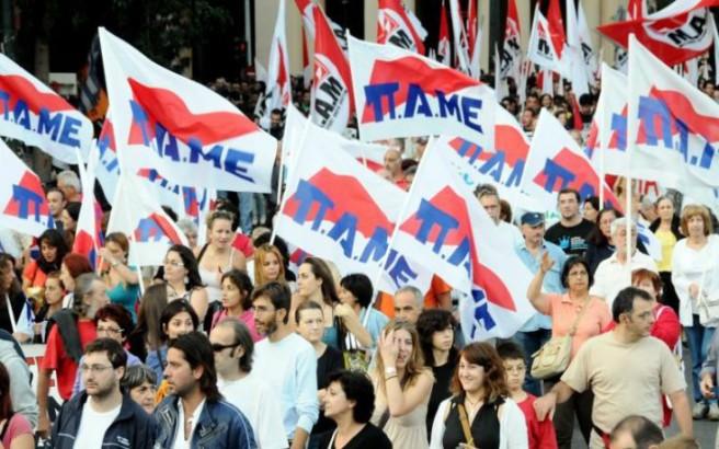 Πορεία διαμαρτυρίας του ΠΑΜΕ στην Πάτρα