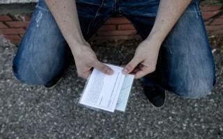 ΛΑ.Ε: Οι εξετάσεις είναι μόνο μια στάση στη διαδρομή