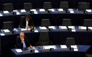 Ευρωβουλευτές του ΣΥΡΙΖΑ ρωτούν τον Ντράγκι για την ποσοτική χαλάρωση
