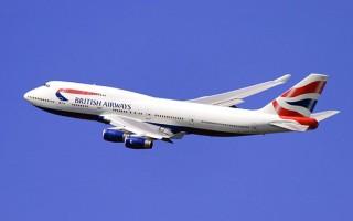 Στο Χίθροου το αεροσκάφος της British Airways που εξέπεμψε σήμα κινδύνου
