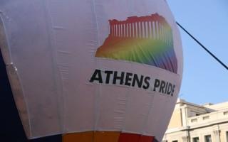 Η Περιφέρεια Αττικής στηρίζει το «Athens Pride»
