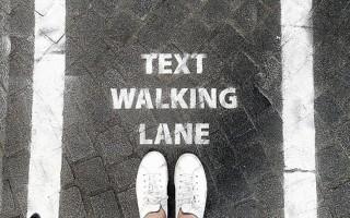 Έφτιαξαν λωρίδες για όσους περπατούν και γράφουν μηνύματα στο κινητό!