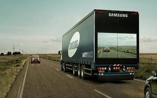 Τα «διαφανή» φορτηγά ασφαλείας της Samsung