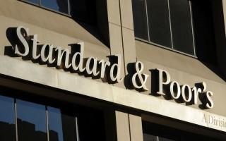Αναβαθμίζει το αξιόχρεο τεσσάρων ελληνικών τραπεζών o Standard& Poor's