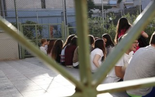 Κάποιοι μαθητές δεν θα κάνουν αγιασμό στις 11 Σεπτεμβρίου
