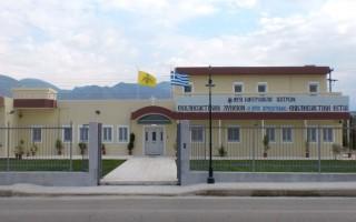 Συστατική επιστολή για θέσεις Διευθυντών σε Εκκλησιαστικά Σχολεία