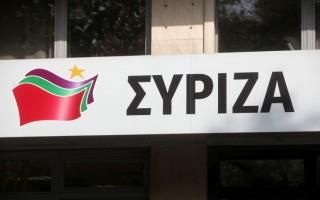 Τρεις παραιτήσεις από την Πολιτική Γραμματεία του ΣΥΡΙΖΑ