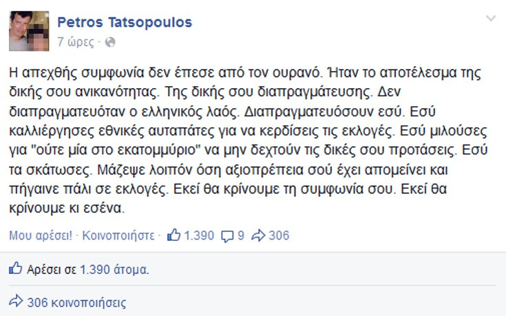 tatsop