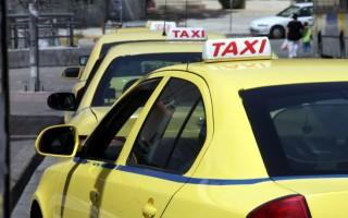 Νέα εφαρμογή για τους επιβάτες ταξί