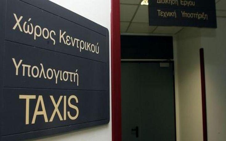 Πώς να δηλώσετε επαγγελματικό λογαριασμό στο Taxisnet