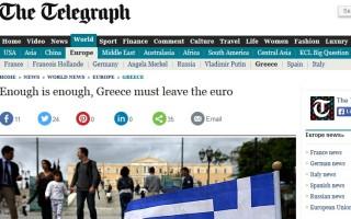 «Αρκετά, η Ελλάδα πρέπει να φύγει από το ευρώ»