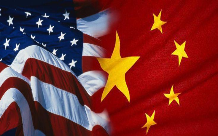 ΟΟΣΑ: ΗΠΑ και Κίνα πρέπει να αλλάξουν πορεία στην εμπορική τους διαμάχη