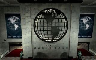 Παγκόσμια Τράπεζα: Επιβράδυνση του ρυθμού ανάπτυξης της παγκόσμιας οικονομίας το 2019