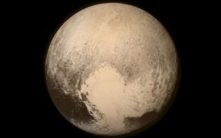 Η ιστορική στιγμή που το New Horizons συνάντησε τον Πλούτωνα