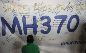 Στον «αέρα» η νέα έρευνα για την πτήση MH370 της Malaysia Airlines που αγνοείται από το 2014