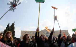 Δικαιώθηκαν οι 393 καθαρίστριες του υπουργείου Οικονομικών