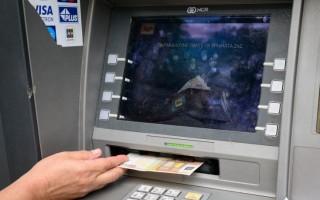 Δύο σενάρια για την ανακεφαλαιοποίηση των τραπεζών