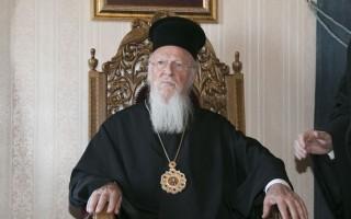 Μήνυμα Βαρθολομαίου για τον κορονοϊό: Δεν κινδυνεύει η πίστη αλλά οι πιστοί