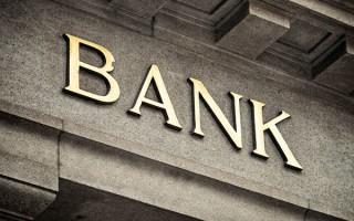 Τα τηλέφωνα επικοινωνίας των τραπεζών για ενημέρωση