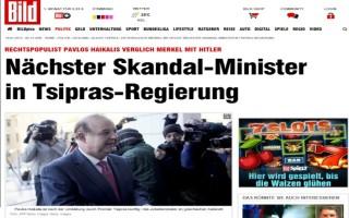 Επίθεση Bild σε Χαϊκάλη: Ο επόμενος υπουργός-σκάνδαλο στην κυβέρνηση Τσίπρα