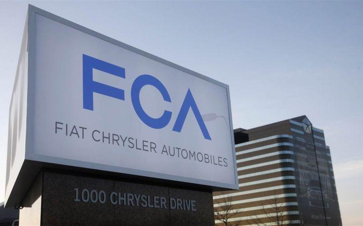 Ανάκληση 1,25 εκατ. φορτηγών από τη Fiat Chrysler