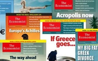 Ελληνική κρίση, η τραγική σταρ των πρωτοσέλιδων