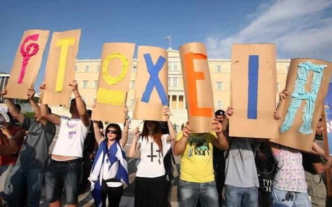 ΕΛΣΤΑΤ: Περισσότεροι από 2 εκατ. Έλληνες σε καθεστώς φτώχειας