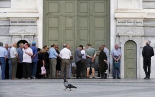 Reuters: Πιθανό να ξεμείνουν από χρήματα τα ATM τις επόμενες μέρες