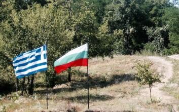 Ελλάδα Βουλγαρία Σύνορα