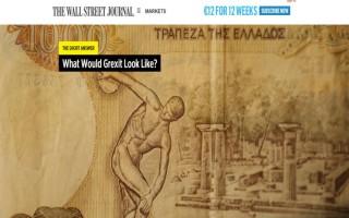 Wall Street Journal: Πώς θα μοιάζει ένα Grexit
