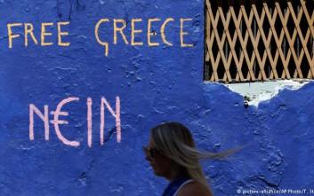 Eurobank: Γιατί η Ελλάδα παρέμεινε οκτώ χρόνια στα μνημόνια