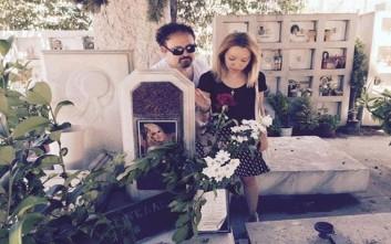 Το συγκινητικό μήνυμα του Γιάννη Παπαμιχαήλ για τα 19 χρόνια από το θάνατο της Αλίκης