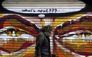Ελλάδα κρίση άστεγος γκράφιτι