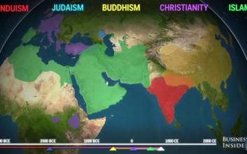 Η εξάπλωση των πέντε κυριότερων θρησκειών