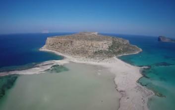 Ο Μπάλος στην Κρήτη από ψηλά